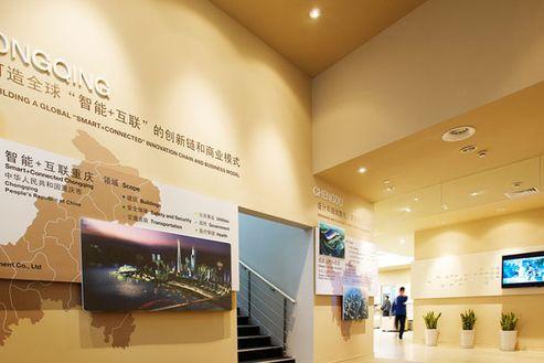 Image 2 for Cisco Shanghai Pavilion